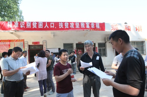 淅川 高学生生活照